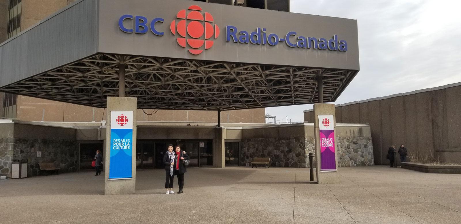 cbc-building