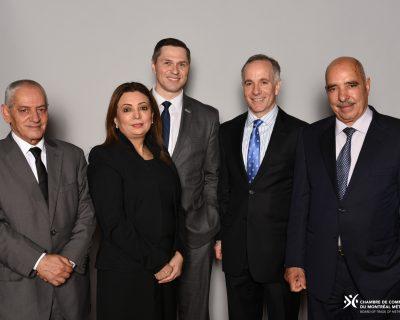 Dawson College Foundation_Tunisian Quartet.jpg
